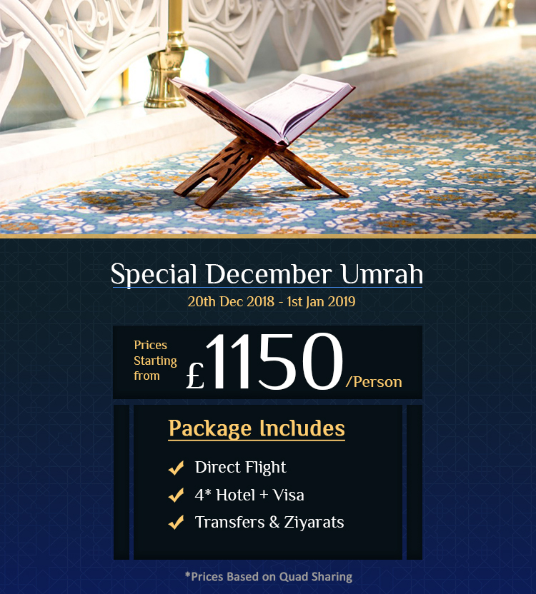 Umrah Banner: With So Many Choices To Pick